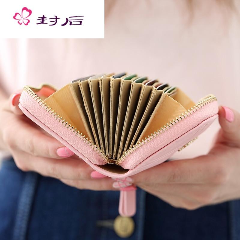 封后皇冠小清新风琴卡包女式韩国可爱迷你女士多卡位零钱卡片包 黑色
