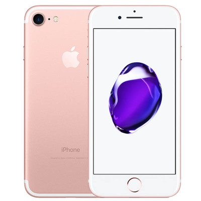 Apple iPhone 8 64GB 金色 齐网通