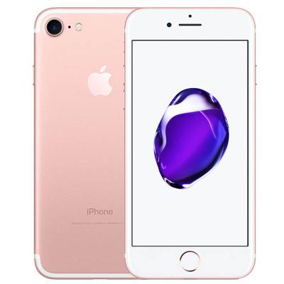 【到手价6199】Apple iPhone 8 Plus 64GB 深空灰色 移动联通电信4G手机