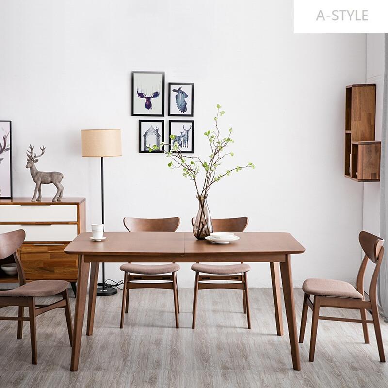 a-style北欧风格实木餐桌胡桃木色日式简约可伸缩餐桌图片