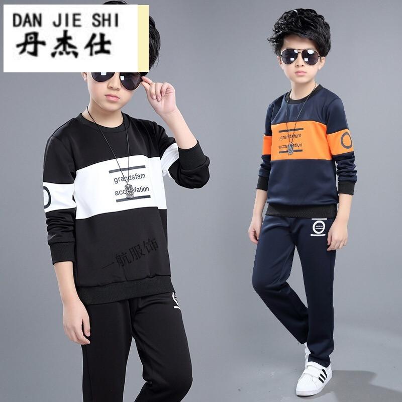 时尚休闲拼色棒球服套装儿童运动套头两件 140码(130-140cm) 藏青色