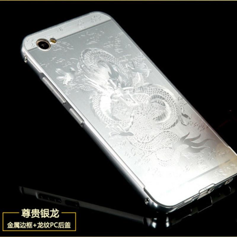 vivox9splus手机壳vivix9spius金属边框x9sp金龙后盖x9spls 尊贵黑龙