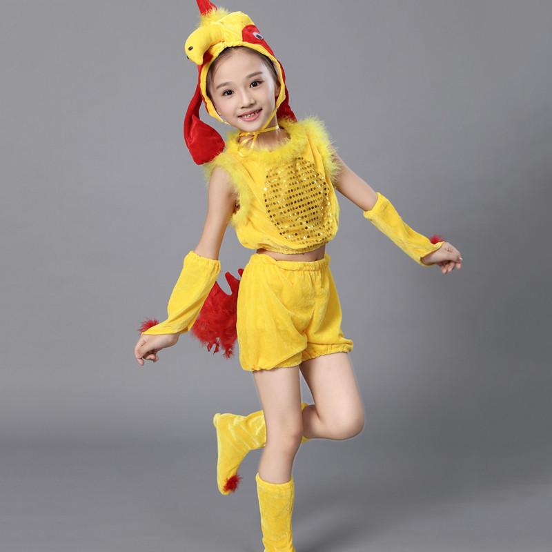 六一儿童节演出服儿童舞蹈服装动物小鸡表演服幼儿小鸡卡通_1 130cm