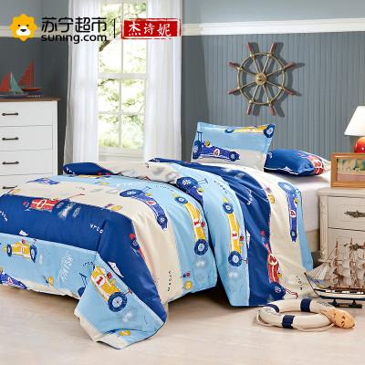 【苏宁超市】杰诗妮床上用品儿童卡通被套 1.5*2.0m 卡丁车