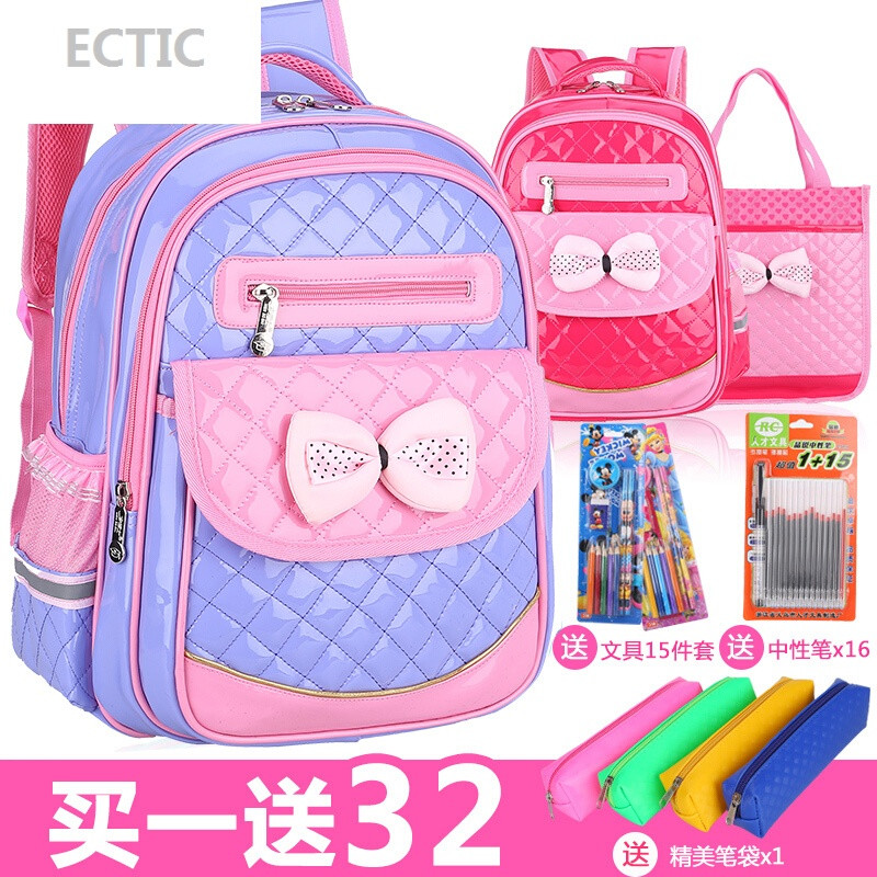 ectic儿童书包小学生女童1-3-5年级女孩公主防水6-12周岁轻便护脊背包图片