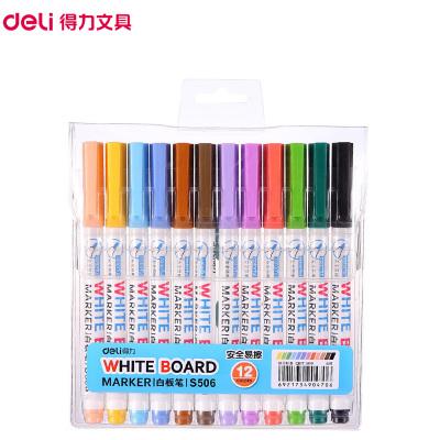 得力(deli)S506彩色白板筆 12色/袋 教學兒童繪畫畫板彩筆 水性白板筆 兒童畫板筆 涂鴉筆 學生文具