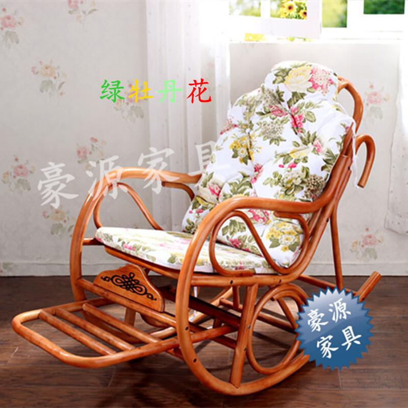 可拆洗藤摇椅坐垫摇摇椅垫藤椅圆弧座垫躺椅逍遥椅垫子靠垫 大号坐垫