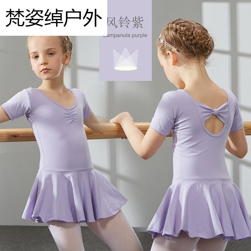 儿童舞蹈服装夏季幼儿女童练功服短袖考级服女孩跳芭蕾舞裙 120cm