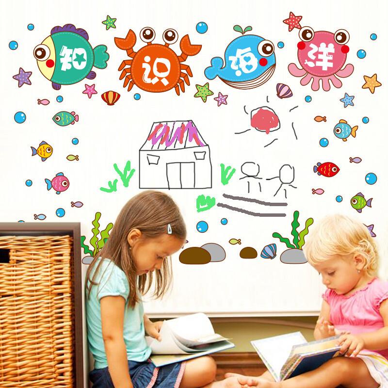 卡通小鱼幼儿园班级布置知识海洋墙贴儿童房墙面装饰画自粘墙贴纸知识