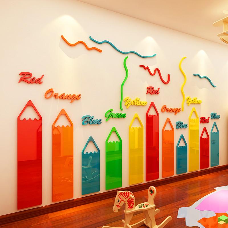 亚克力墙贴3d立体幼儿园教室布置墙面装饰卡通儿童卧室贴纸