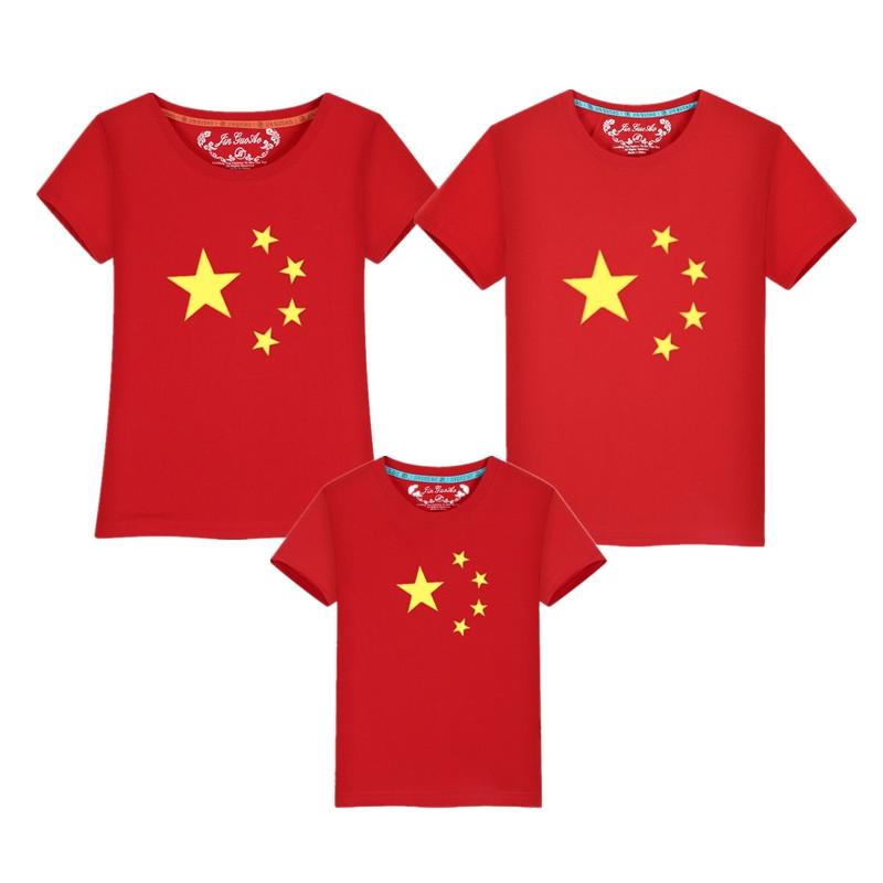 902新款中国国旗t恤红旗短袖儿童爱国t恤亲子装夏装全家装运动会班服