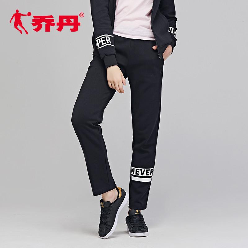 乔丹服装女装休闲运动长裤针织裤子女修身2017秋冬季新款字母图案 xl