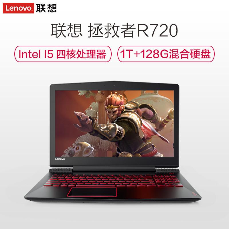 Lenovo 联想 拯救者R720 15.6英寸游戏笔记本电脑(I5-7300HQ 8G 1TB+128GB 2G独显)