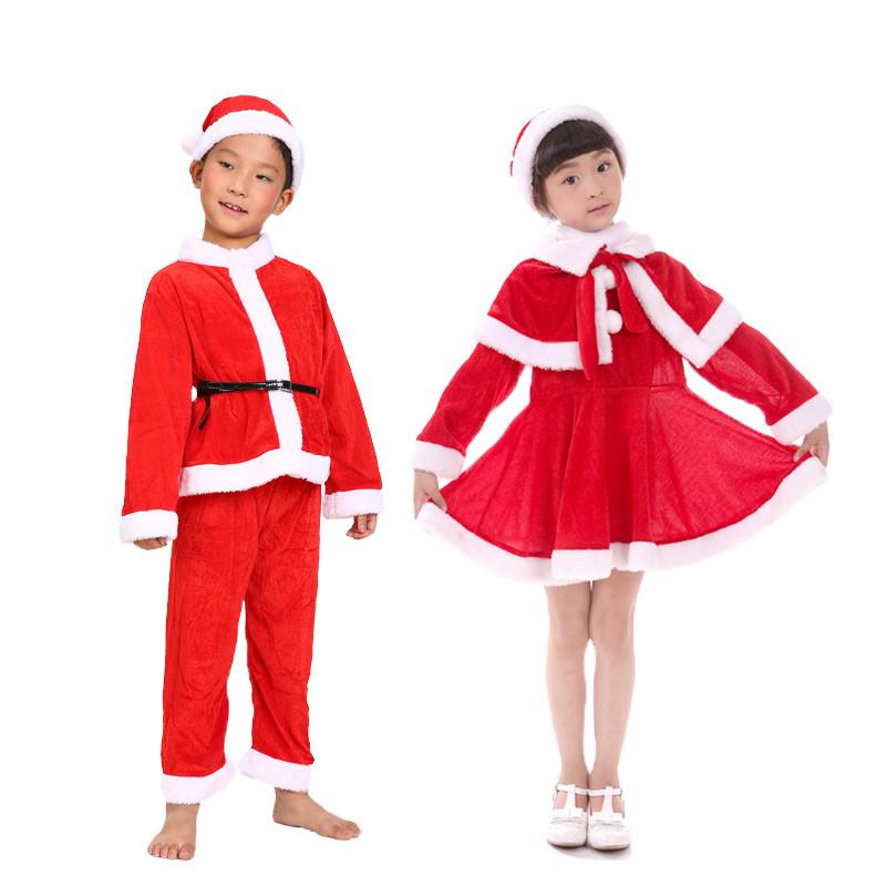 新款圣诞节演出服儿童圣诞老人服装水果服蔬菜服cos幼儿园环保走秀服