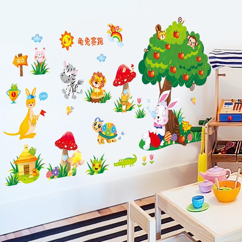 幼儿园儿童房间墙壁装饰墙贴纸卡通可爱龟兔赛跑童话故事动物贴画_2