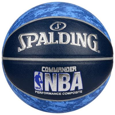 斯伯丁SPALDING籃球 74-934Y七號籃球數碼迷彩系列 PU材質 室內外通用籃球 藍色