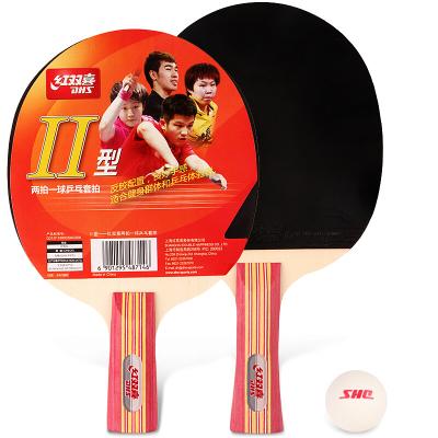紅雙喜DHS乒乓球成品拍通用套裝雙面反膠 I I 兩拍一球(一橫一直)2支裝