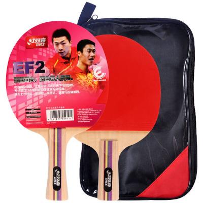 紅雙喜DHS乒乓球成品拍套裝E-EF2雙面反膠直拍/橫拍各一塊健身組合型(附帶拍套)