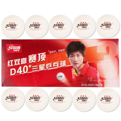 紅雙喜DHS乒乓球賽頂系列賽頂三星球(國際比賽專用)其他10只裝40mm+白色
