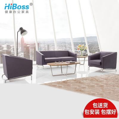 HiBoss办公沙发简约会客接待商务沙发办公室家具时尚沙发组合
