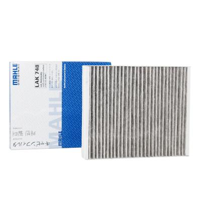 馬勒(MAHLE)空調濾清器LAK七48適用于新君威/君越/科魯茲/英朗/昂科拉/邁銳寶/創酷