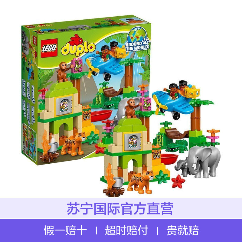 lego 乐高 duplo得宝系列 森林动物 10804 2-5岁