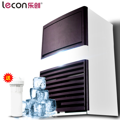 樂創(lecon) 80KG 商用制冰機 奶茶制冰機 全自動