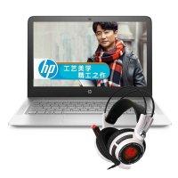 【套餐】惠普(HP)ENVY13-d046TU 13.3英寸笔记本+硕美科7.1声效智能震动游戏耳机G941 白色