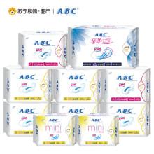ABC日夜组合套装卫生巾 轻透薄棉柔超值11包(日用40片+夜用16片+甜睡6片送迷你巾2包)