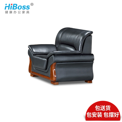 HiBoss簡約現代小戶型客廳沙發