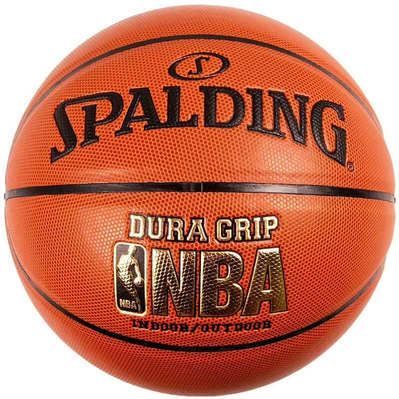 Spalding брэндийн сагсан бөмбөг 74-269Y арьсан материалтай