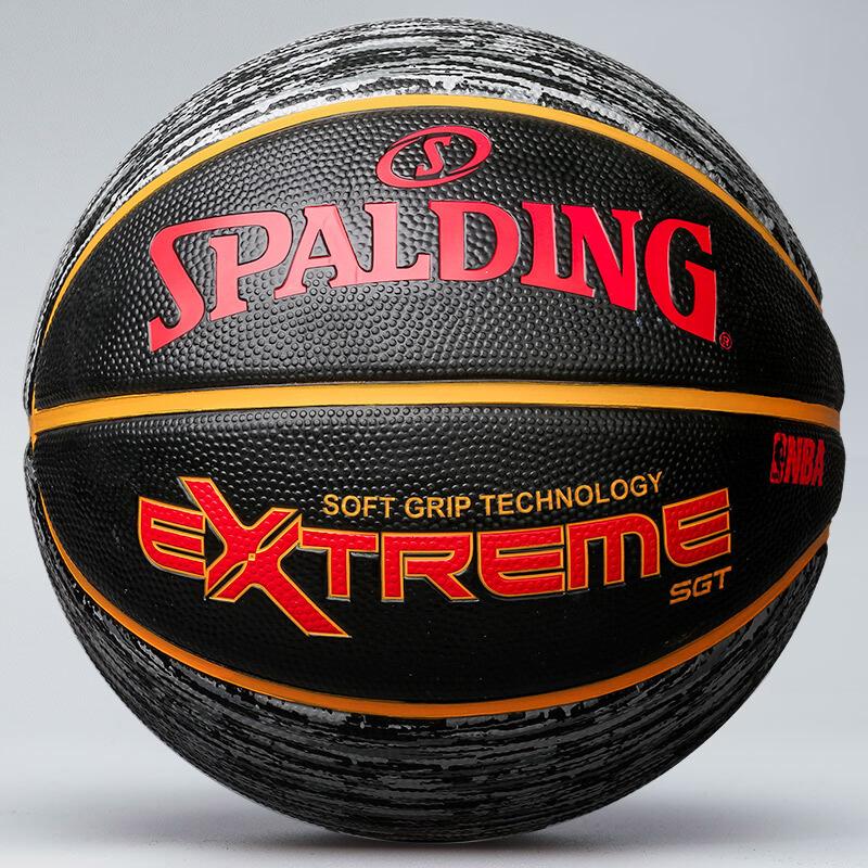 Spalding брэндийн сагсан бөмбөг 83-500Y арьсан материалтай хар өнгө