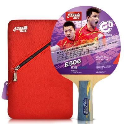 紅雙喜DHS乒乓球成品拍E-E506雙面反膠五星直拍全能型單拍(附拍套)