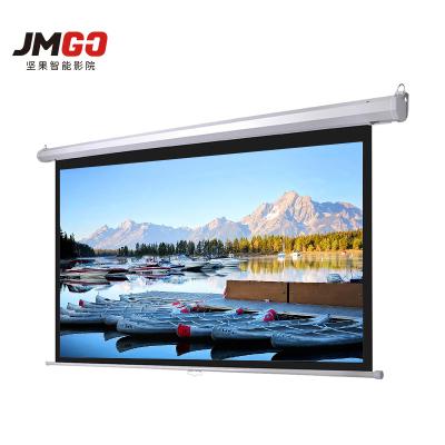 坚果JMGO 专业投影 投影机配件 手拉自锁幕布100寸 16:9 宽屏幕比168度可视角度 耐用平整 静音