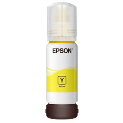 愛普生(EPSON)002系列原裝黃色墨水 C13T03X480(適用L4158/L4156/L4168/L4167等)