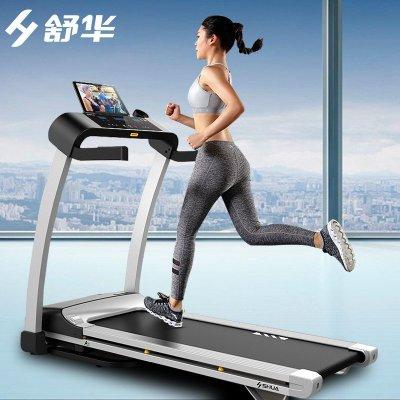 舒华跑步机A3家用小型折叠超静音减震室内减肥健身器材SH-T3300