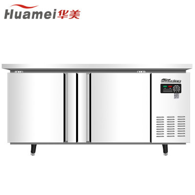 华美TCF-1500 1.5米厨房冷藏工作台操作台商用冰箱冷藏柜冰柜卧式保鲜柜厨房不锈钢厨房冷冻柜机械控温卧式冷柜