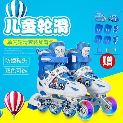 ENPEX/乐士溜冰鞋 儿童全套装男女轮滑鞋旱冰鞋滑冰鞋可调闪光直排轮 MS171