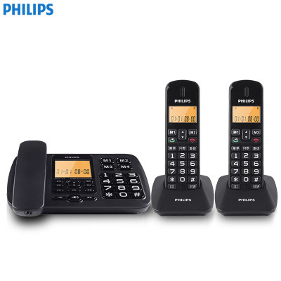 飞利浦(Philips)DCTG152 一拖二 数字无绳电话机 大屏幕大按键电话 办公家用来电显示无线子母机(黑色)