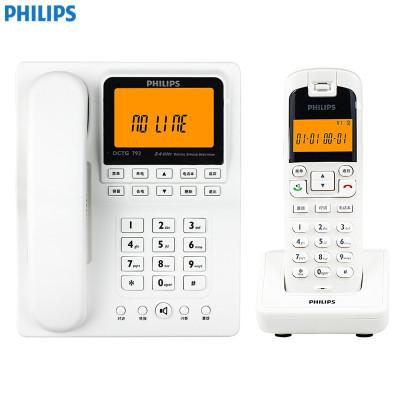 飞利浦(PHILIPS) DCTG792 无绳电话机 来电显示/子母机/家用座机/商务办公/老年电话机(白色)