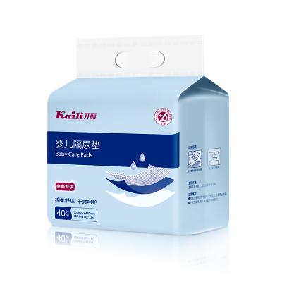 开丽(kaili)新生婴儿隔尿垫护理垫防水透气一次性床垫纸尿片宝宝尿布 棉质薄款40片装