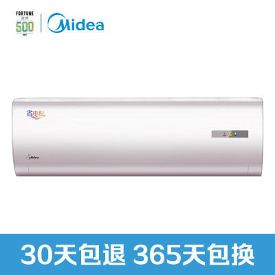 美的空调 KFR-26GW/WDHN8A2