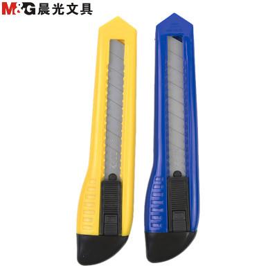 晨光(M&G)ASS91465 18mm美工刀5个装 颜色随机