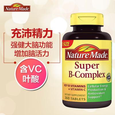 莱萃美(Nature Made)进口超级B族维生素(含维生素C及叶酸)片剂瓶装360片 /瓶单件净重360g维生素