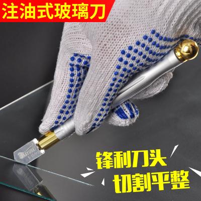 玻璃刀划厚玻璃金刚石滚轮式自动圆规刀手动多功能切割瓷砖刀推刀