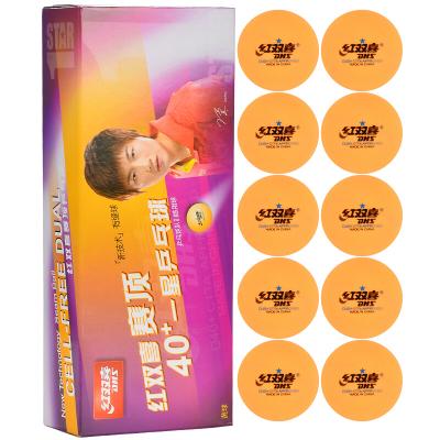 红双喜/DHS训练比赛乒乓球40+