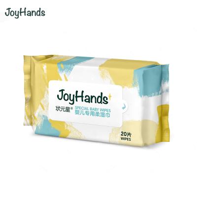 状元星(joyhands)婴儿护肤柔湿巾 20片手口专用便携装
