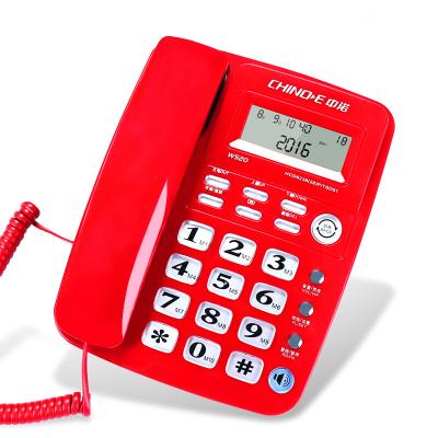 中诺(CHINO-E) W520坐式固定电话机家用坐机办公室座式有线座机单机来电显示 红色