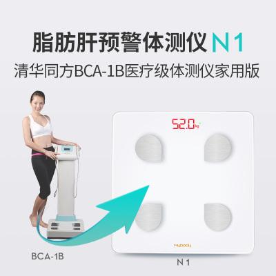清華同方好體知(bodivis)智能體脂秤N1 家用體重秤 16項健康指標 精準 測脂肪肝預警秤 電子秤人體健康秤