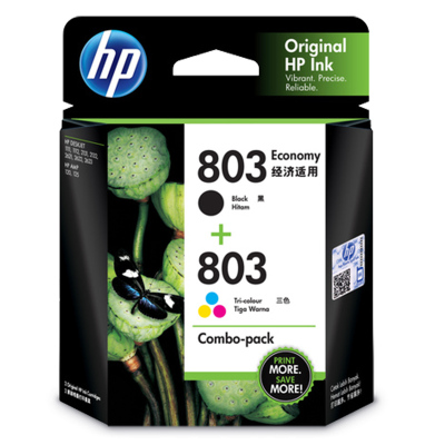 惠普(HP)3YP93AA 803黑色經濟適用/彩色套裝 (適用HP Deskjet 2621 2622 1112)